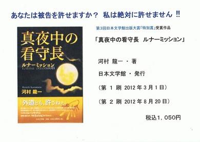 CCF20130706_00022.jpg