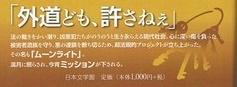m_CCF20120222_000021.jpg
