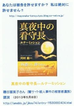 m_CCF20130707_00001a.jpg